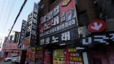 인천 간석오거리 상권 상가 공실률 30.9%, 수도권 상권 중 가장 높아[부동산360]
