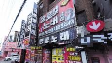 인천 간석오거리 상가 공실률 30.9% '수도권 1위 불명예'