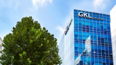 GKL, 안전보건경영시스템 'ISO 45001' 인증 획득