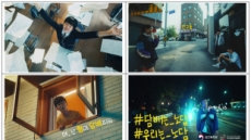 청소년 흡연예방 광고 '노담', 대한민국 광고대상 3개부문 수상