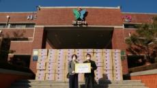 '방탄소년단 팬클럽 아미' 과천시에 여성용품 기부