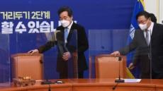 [헤럴드pic] 회의에 참석하는 이낙연 대표와 김태년 원내대표