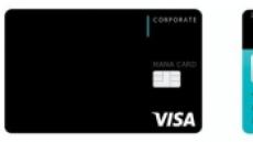 하나카드, 법인용 '모두의 기업' 카드 출시