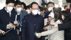 [헤럴드pic] 회의에 참석하는 김도읍 법제사법위원회 국민의힘 간사