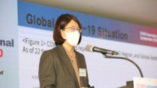 뉴노멀시대 '과학기술혁신정책' 방향은…STEPI 국제심포지엄 개최