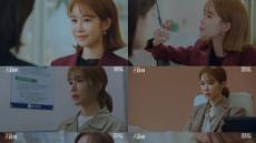 '스파이' 유인나, 부드러운 카리스마 겸비한 주체적 캐릭터