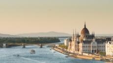 인터파크-헝가리, 여행이 시작될때 할인받는 '얼리버드' 개시
