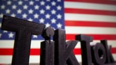 미 정부, 틱톡 매각명령 시한 추가연장 않기로