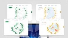 케어네이션, 'CARENATION DATA LAB' 구축 완료
