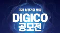 """KT, """"한국판 실리콘밸리 이끌 스타 벤처 발굴한다"""""""
