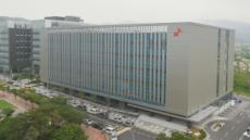 최신 클라우드 플랫폼이 한 자리에…SK㈜ C&C 컨퍼런스 개최