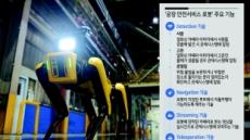 [이젠 K테크]더 스마트하게 더 안전하게…K로봇시대 성큼