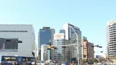 헤럴드뉴스 (3월2일) - 물가쇼크…한국경제 덮친다