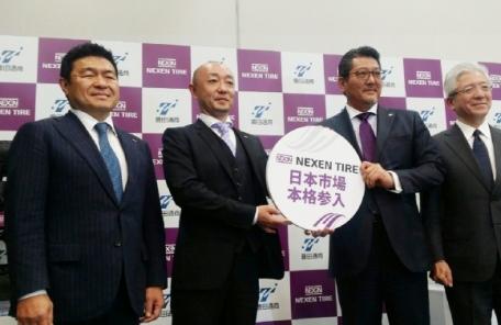 넥센타이어 일본 판매 강화…도요타통상과 합작법인 설립