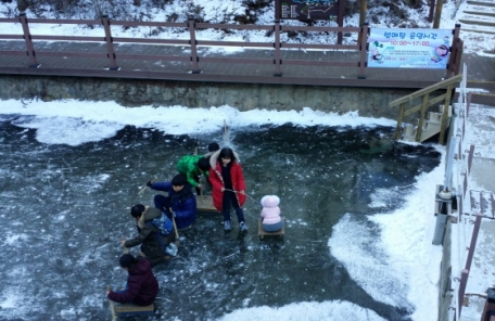 의왕바라산휴양림 얼음썰매장 개장