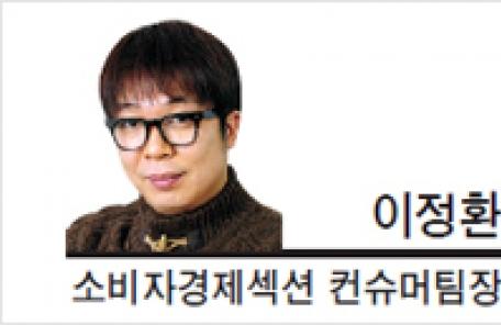 [프리즘] 6분 아빠…대한민국 '아빠의 전쟁'