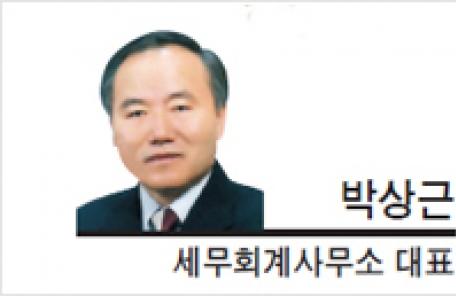 [헤럴드포럼- 박상근 세무사사무소 대표] 기업을 동네북 취급하면서 일자리 내놓으라니