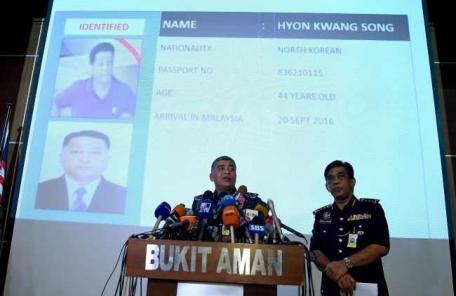 말레이시아, VX 출처 확인에 사활…북한發 범죄 증명하나