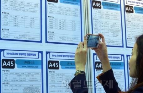 """""""구직 포기한 청년 다시 늘어났다""""…41개월만에 증가세 반전"""