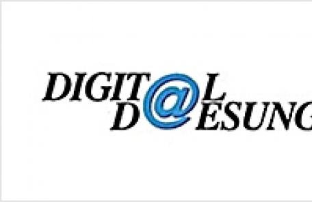 [생생코스닥] 디지털대성, 2016년 매출 835억…전년比 38.7% 증가