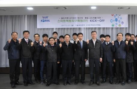코레일 '스마트팩토리 솔루션' 도입…도장ㆍ세척 로봇 자동화