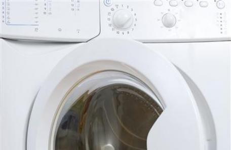 [쉼표]이념 세탁기