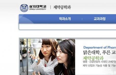 """""""좌익, 北과 손잡고 세월호 참사 저질러"""" 상지대 교수 막말"""