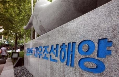 대우조선 채권자들 '치킨게임'…손실 책임ㆍ부담 놓고 신경전