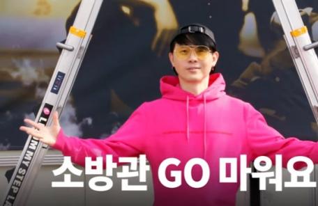 """이승환, 특수장비 동원…""""소방관 GO(고)마워요"""""""