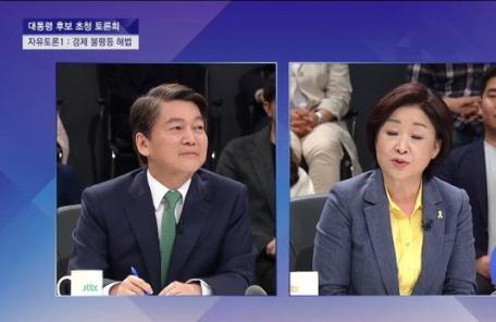 """심상정 """"안철수 경제정책, 사장님 마인드"""""""