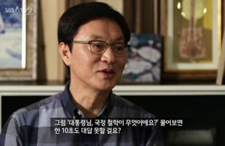 """정두언 """"박근혜 전 대통령, 국정철학 질문? 10초도 대답 못할 것"""""""