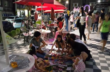 성남지역 마을 60곳 '마을공동체' 축제