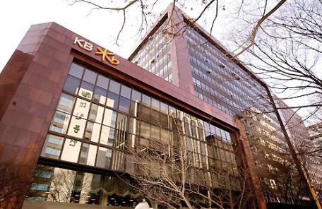 KB국민은행, 4억 달러 포모사본드 발행