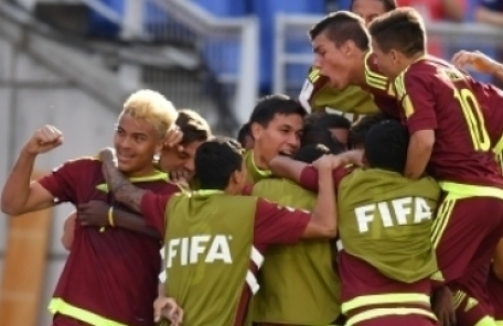 日, U-20 월드컵 8강 진출 실패.. 베네수엘라에 0-1 패배