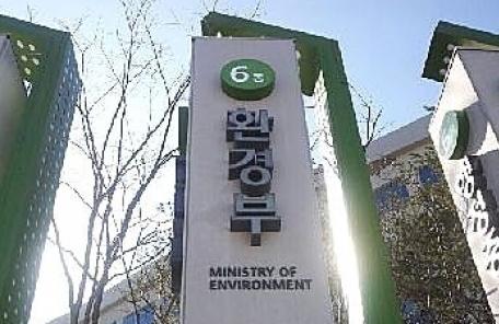 환경부, 18개 공공기관·기업과 '기후변화 대응 협약'