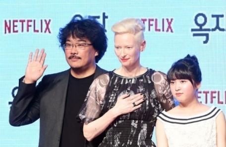 """'리얼' 이어 '옥자' 불법 유출…""""캡처 장면도 떠돈다"""""""