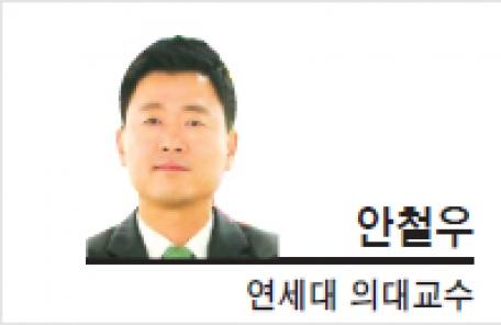 [호디세이-안철우 연세대 의대교수]남성 호르몬