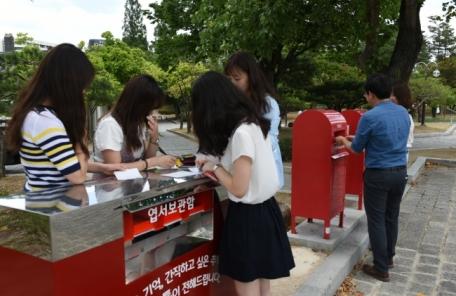 경북관광공사, 보문관광단지 느린우체통 이용객 증가