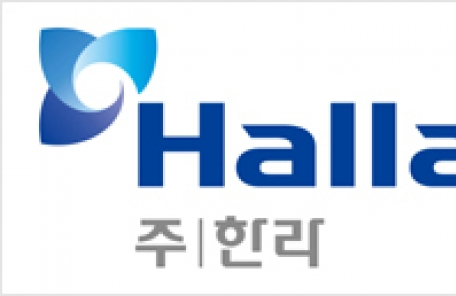 한라, 2분기 영업이익 409억원…전년동기 대비 72%↑