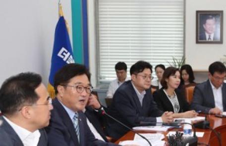 """우원식 """"초고소득자ㆍ대기업 증세, 조세 형평성 달성 방안"""""""