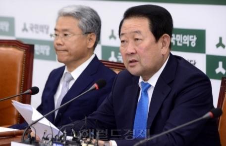 """박주선 """"국정원, 대공수사권 폐지 검토 중"""""""