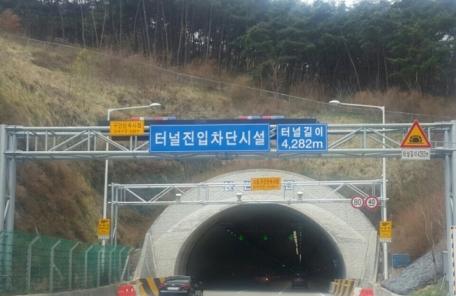 대구 앞산터널 28일부터 구간 단속 시작