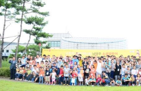 너와나의농촌, 제5회 남양주 소셜팜투어 '팜커밍데이' 개최