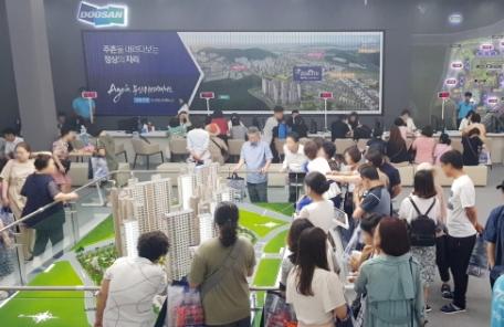 (19일자) 분양시장 '가을 성수기' 돌입…견본주택 16곳 개관