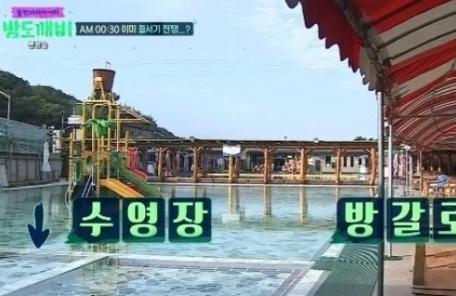 밤도깨비에 나온 '북한산 워터파크'는 어떤 곳?