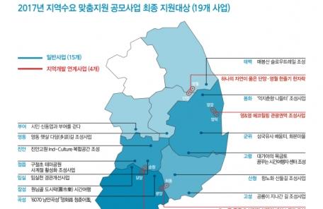 (온 11:00) 낙후지역을 관광명소로…태백ㆍ영동 등 '맞춤지원사업' 선정