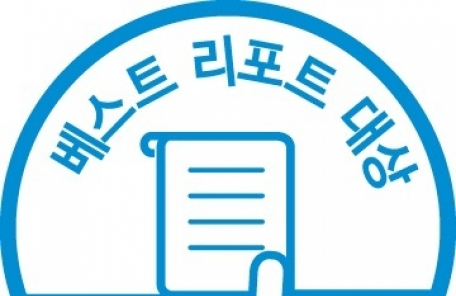 [2017 헤럴드경제 베스트 리포트] 어떻게 평가했나…정량ㆍ정성적 다면 평가 시행