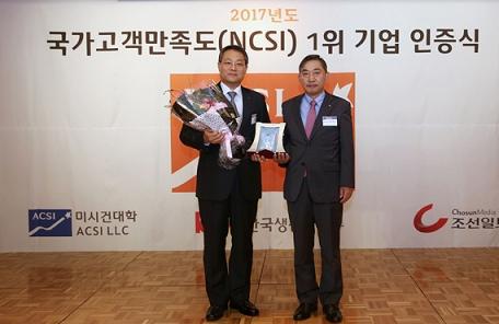 롯데리아, 국가고객만족지수 패스트푸드 7년 연속 1위