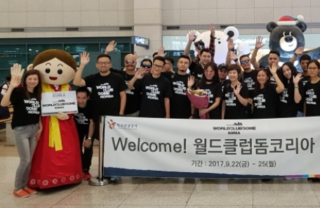 """[포토뉴스] """"한국서 열리는 세계최대 EDM축제 보러왔어요"""""""