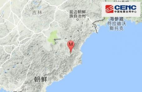 기상청 北지진 9시간만에 횟수ㆍ위치 수정…'뒷북' 논란